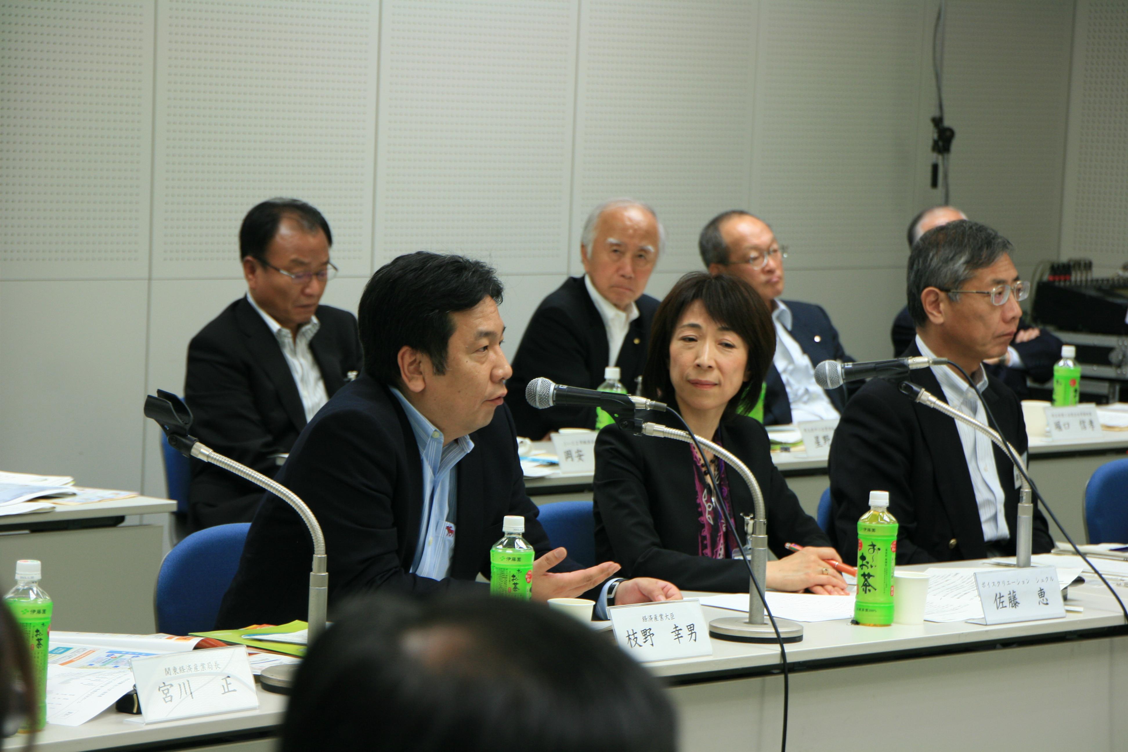 ちいさい企業未来会議.JPG