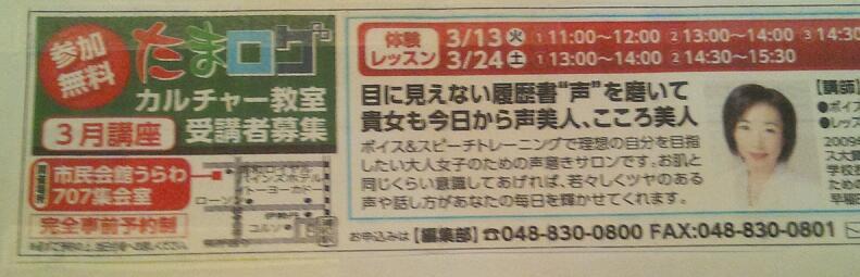 無料体験20120313.24.jpg